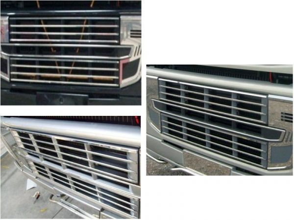 Volvo Series 2 Low Front Grill